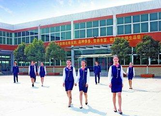 郫县希望职业技术学校