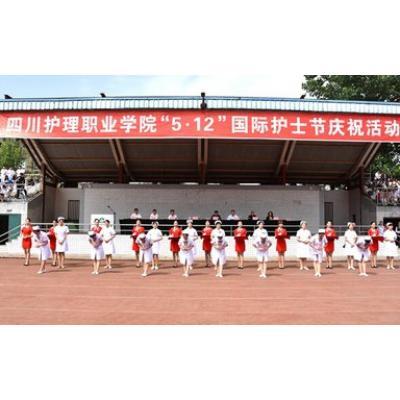 四川护理职业学院招生简章